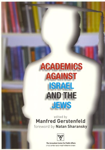 Academics Against Israel and the Jews