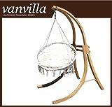vanvilla Hängesessel mit Gestell aus Lärche MINDORO 110cm x 205cm, Sitzauflage, Holz kaffeebraun geölt, Schwebesessel, Hängestuhl, Hängeliege