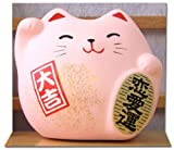 Gifts Of The Orient GOTO® - Gato Maneki Neko Feng