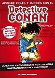 Detective Conan: Aprende inglés y japonés (DETECTIVE CONAN OTROS)