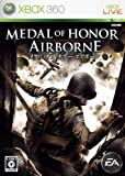 Medal of Honor: Airborne [Japan Import] by Electronic Arts