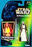 Star Wars Power of the Force Ben Obi-wan Kenobi Hologram