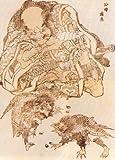 KATSUSHIKA HOKUSAI Exodus, Reproducción sobre Calidad 200gsm de espesor en