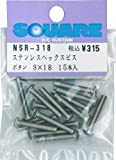 3x18 acero hexagonales boton-bis (15 piezas) NSR-318