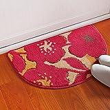 WSS Alfombras hogar piso alfombras pasillo alfombrado dormitorio cocina baño