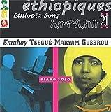 ETHIOPIQUES 21: PIANO SOLO