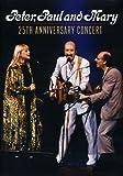 25th Anniversary Concert [DVD] [2011] [Region 1] [US Import] [NTSC]