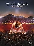 David Gilmore - Live at Pompeii [DVD] [2017] - David Gilmour
