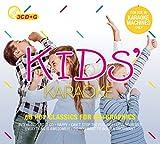 Kids Karaoke - Various Artists