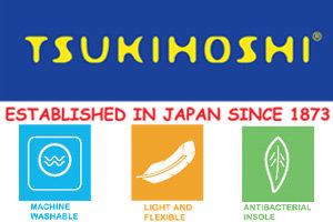 Tsukihoshi Youth 20 (SPEED)