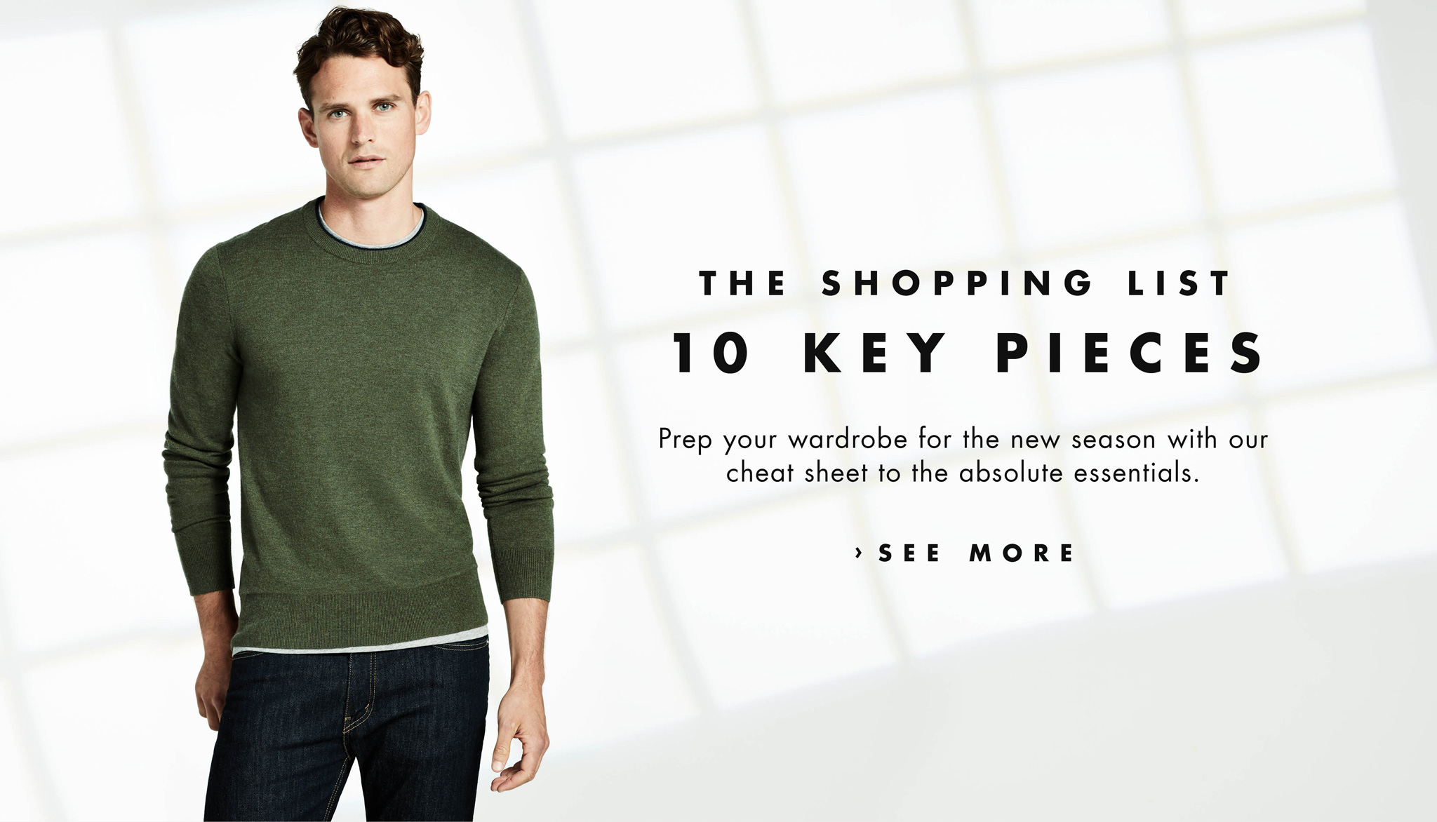 The Shopping List 10 Key Pieces