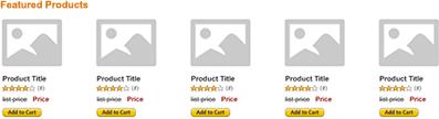 Example Product Widget