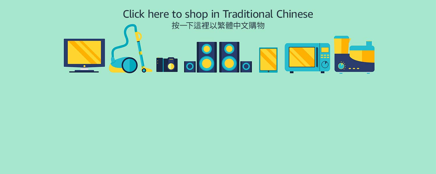 Click here to shop in Traditional Chinese