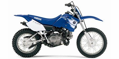 Yamaha ttr90e parts and accessories automotive for Yamaha ttr 90
