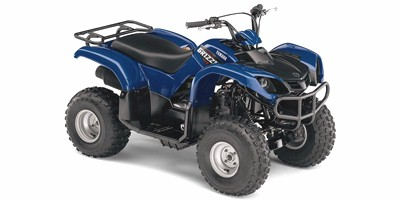 Yamaha yfm80 grizzly parts and accessories automotive for Yamaha grizzly 80