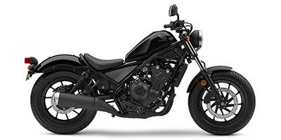 2017 Honda CMX500 Rebel 500 ABS:Main Image