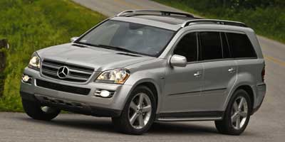 Mercedes benz gl320 parts and accessories automotive for Mercedes benz 2007 gl450 accessories