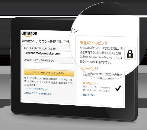 jp fraud protection