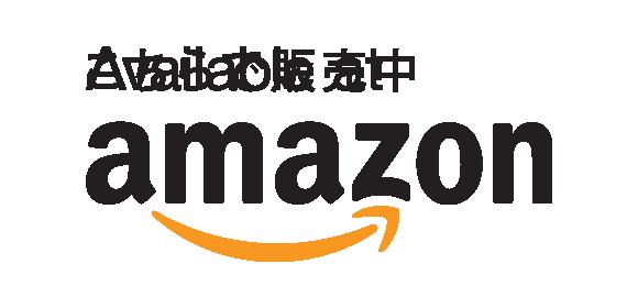 「アマゾン」の画像検索結果