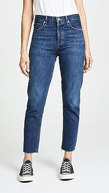Designer Jeans For Men | Designer Jeans Sale