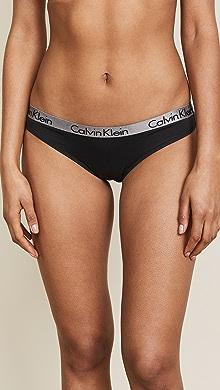 94bf70fd339 Calvin Klein Underwear Modern Cotton Bikini Panties