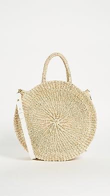 69588038f0756 Пляжные и соломенные сумки | SHOPBOP
