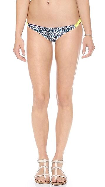 Basta Surf Zunzal  Reversible Bikini Bottoms
