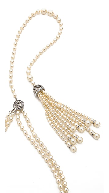 Ben-Amun Imitation Pearl Back Necklace