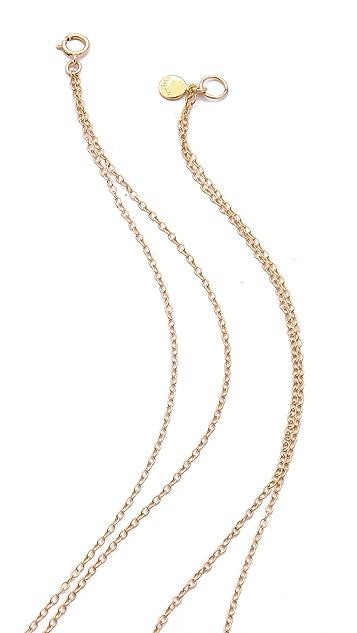 Gorjana Cora Varied Layer Necklace
