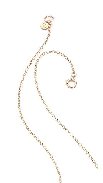 Gorjana City Pendant Necklace