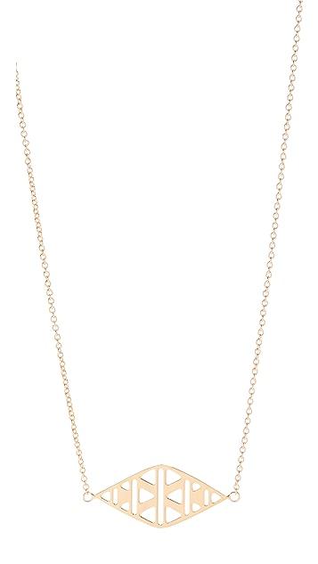 Gorjana Kaia Charm Necklace