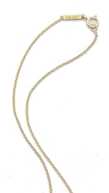 Jennifer Meyer Jewelry 18k Gold I Heart U Necklace