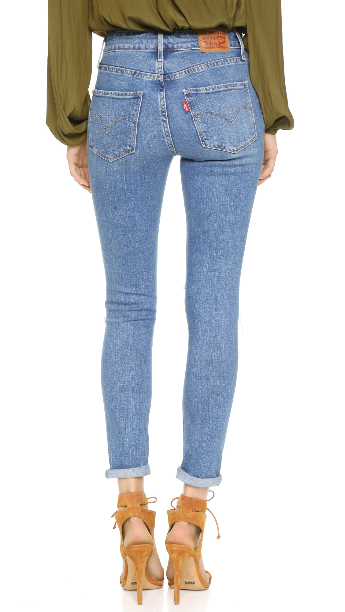 Levi's 721 High Rise Distressed Skinny Jeans | 15% off first app ...