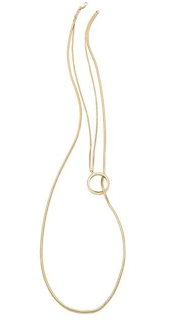Maison Margiela Double Layer Necklace