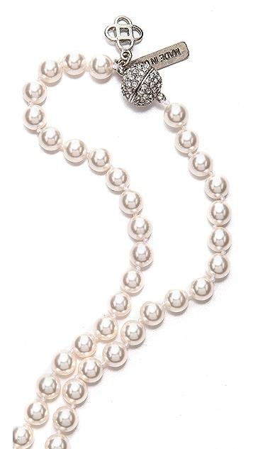 Oscar de la Renta Tassel & Glass Pearl Necklace