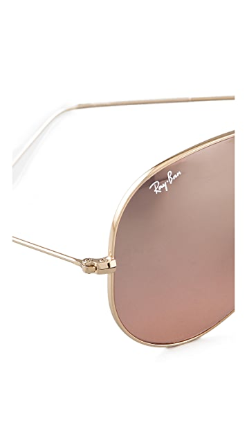 Ray-Ban Oversized Original Aviator Sunglasses
