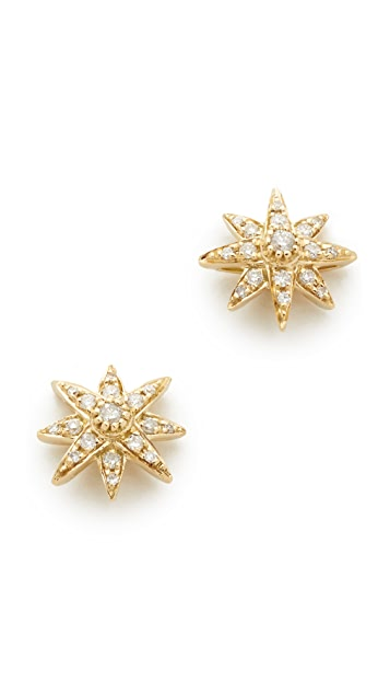 Shay Mini Starburst Stud Earrings