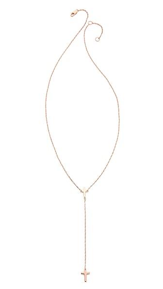 Jennifer Zeuner Jewelry Kayden Necklace
