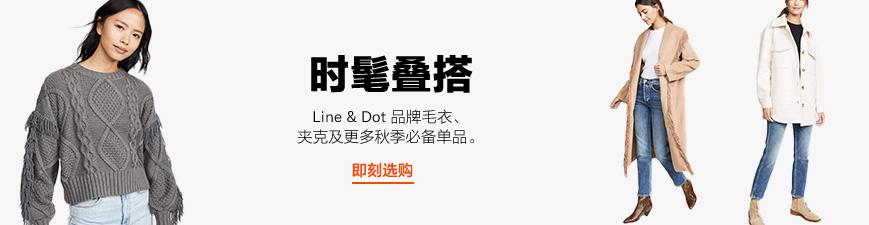 Shop Line & Dot