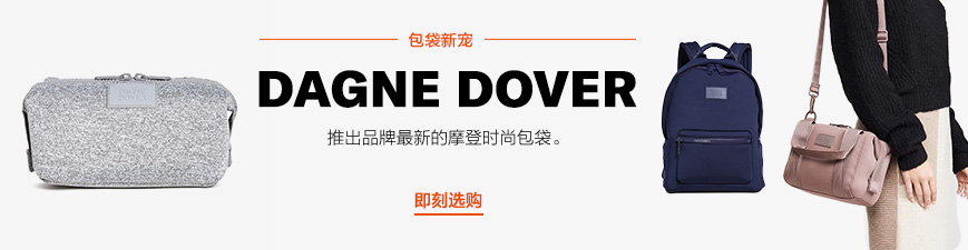 Shop Dagne Dover