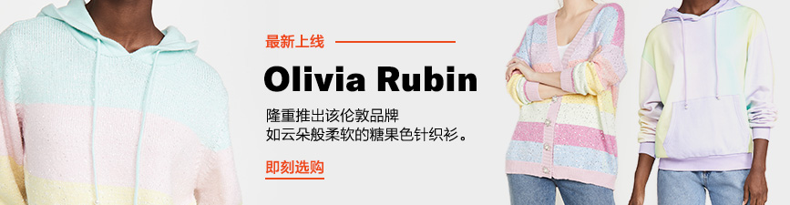 Shop Olivia Rubin