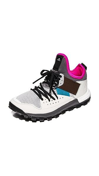 Adidas Adidas x KOLOR Response Trainers - Clear Onyx/Granite/Talc