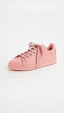 quality design 9cd3d f5c02 Stylish Adidas Outlet   SHOPBOP