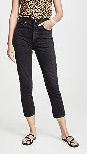 AGOLDE Укороченные джинсы Riley с высокой посадкой и с двумя карманами