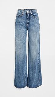 BLDWN High Rise Wide Leg Jeans