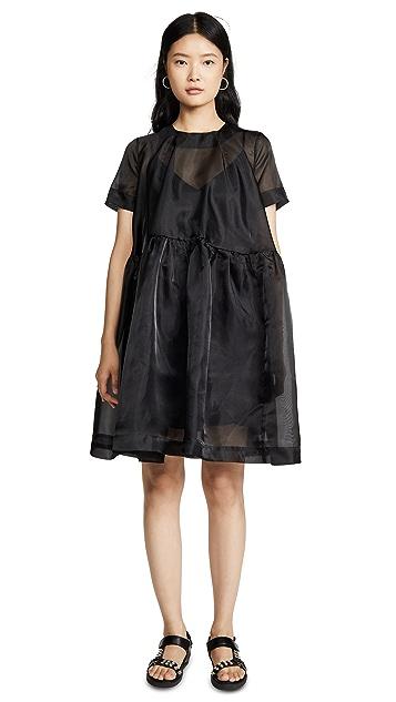 BAUM UND PFERDGARTEN Aretha Dress