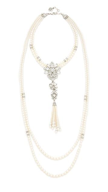 Ben-Amun Statement Layered Necklace