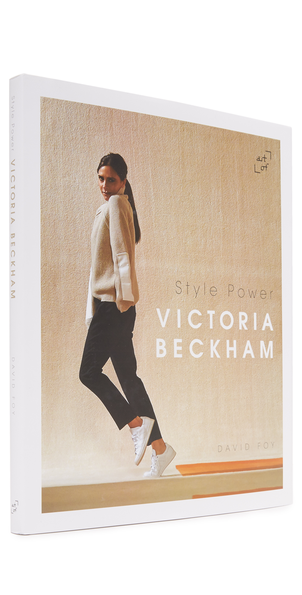 Style Power: Victoria Beckham Books with Style