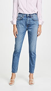 Boyish Billy High Rise Rigid Skinny Jeans