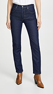 Boyish The Dempsey High-Rise Comfort Stretch Straight Leg Jeans
